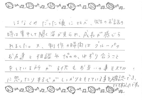 保育参観03
