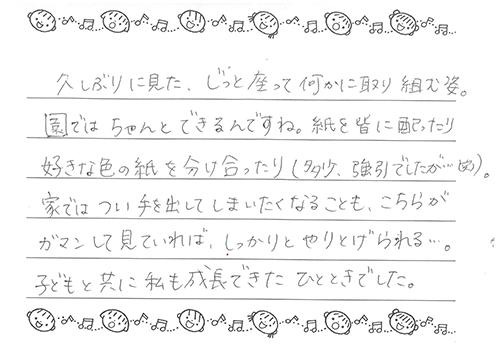 保育参観04